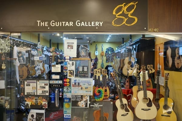 About Us | Guitar Shop Singapore | The Guitar Gallery